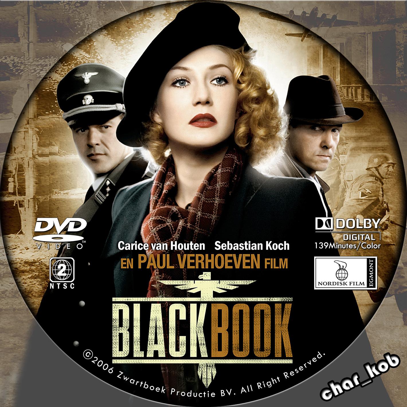 Cookbook Black Cover ~ 自作dvdラベル公開サイト char kob s custom dvd label