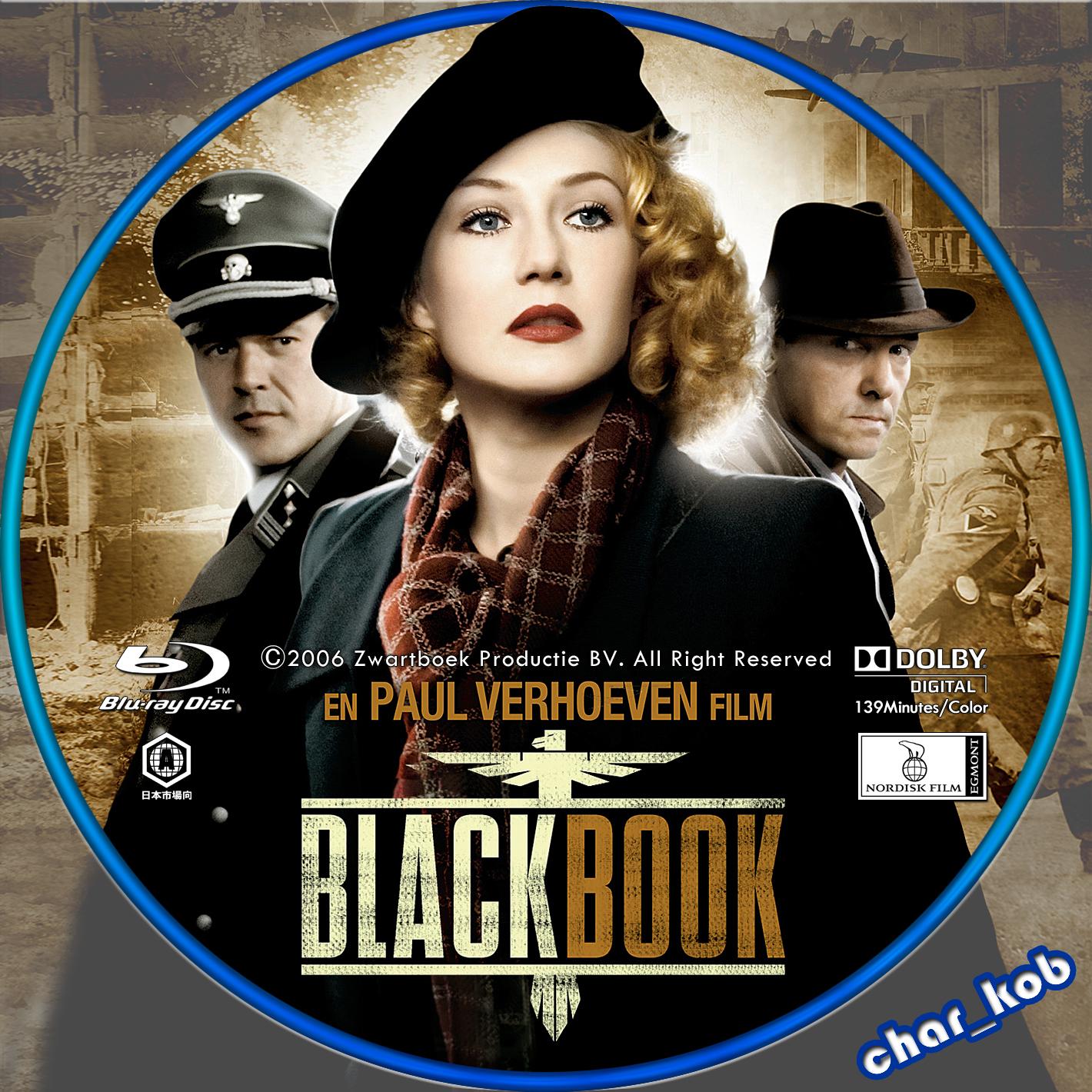 Book Cover Black Label : 自作dvdラベル公開サイト char kob s custom dvd label