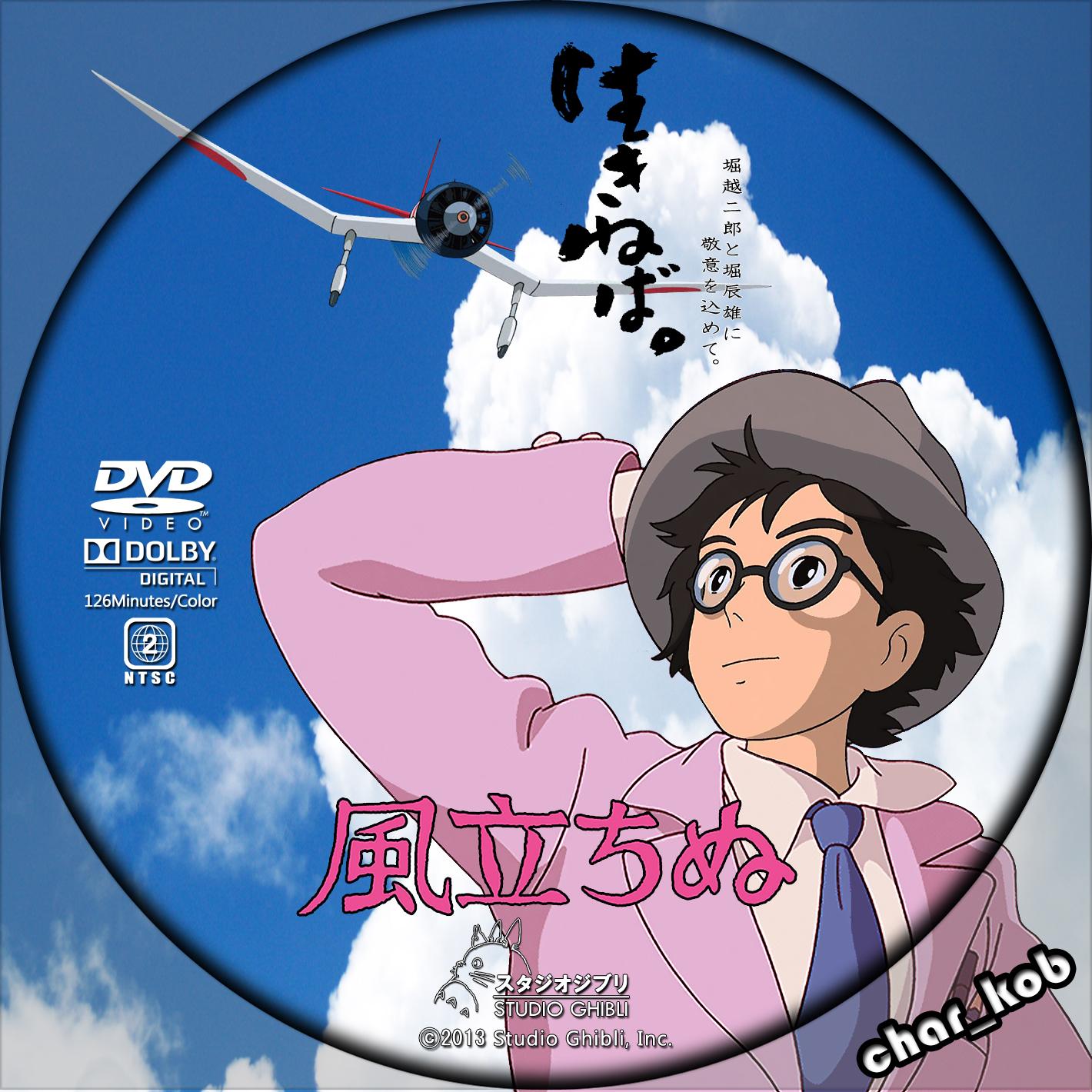 映画『風立ちぬ(1976)』ネタバレ ...